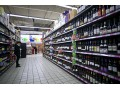 Fine wines languish in warehouses