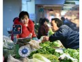 China January consumer prices up 1.8 pct